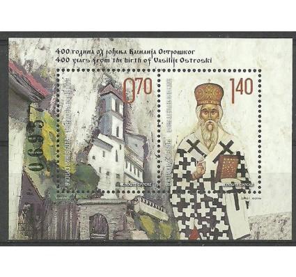 Znaczek Republika Serbska 2010 Mi bl 23 Czyste **