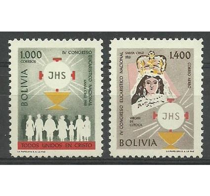Znaczek Boliwia 1962 Mi 660-661 Czyste **