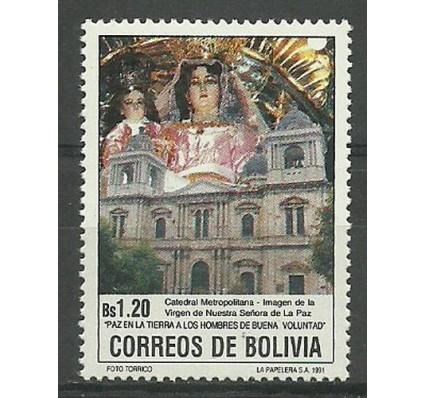 Znaczek Boliwia 1991 Mi 1145 Czyste **