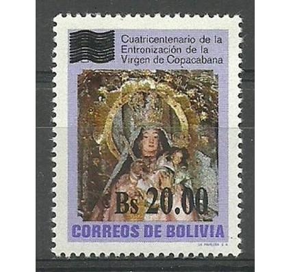 Znaczek Boliwia 1996 Mi 1309 Czyste **