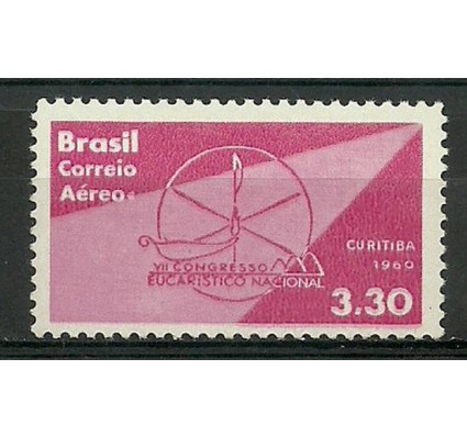Znaczek Brazylia 1960 Mi 983 Czyste **