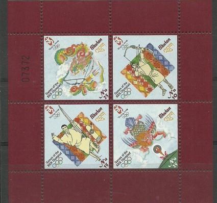 Znaczek Bhutan 2008 Mi ark 2506-2509 Czyste **