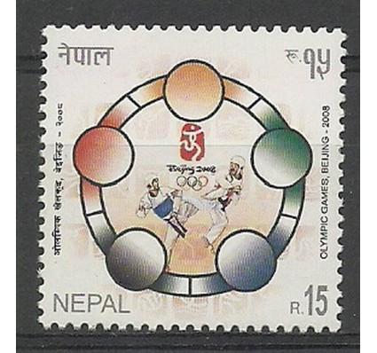 Znaczek Nepal 2008 Mi 948 Czyste **