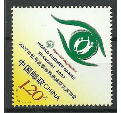 Znaczek Chiny 2007 Mi 3898 Czyste **