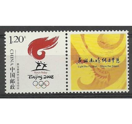 Znaczek Chiny 2007 Mi zf 3850 Czyste **