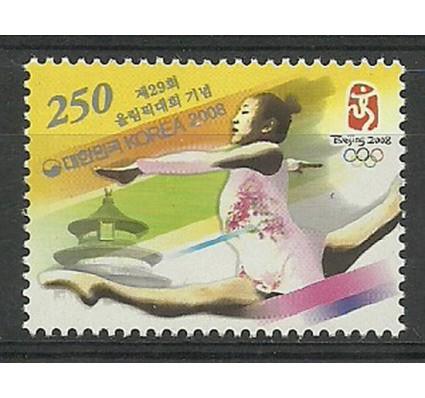 Znaczek Korea Południowa 2008 Mi 2660 Czyste **