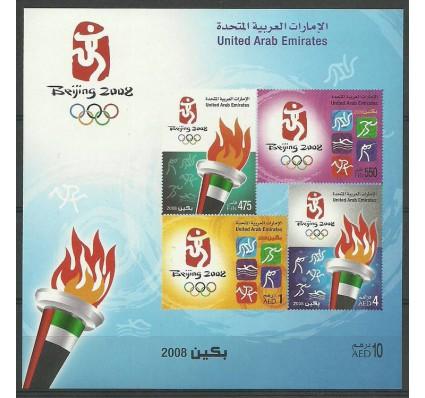 Znaczek Zjednoczone Emiraty Arabskie 2008 Mi bl 40B Czyste **