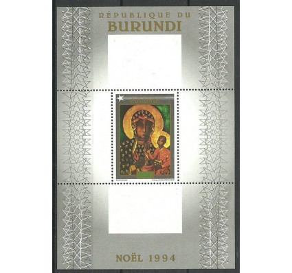 Znaczek Burundi 1984 Mi bl 137 Czyste **