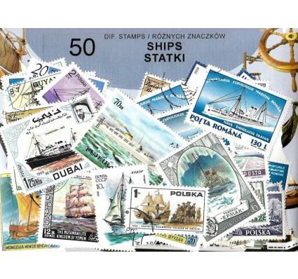 Pakiet filatelistyczny STATKI 50 znaczkow