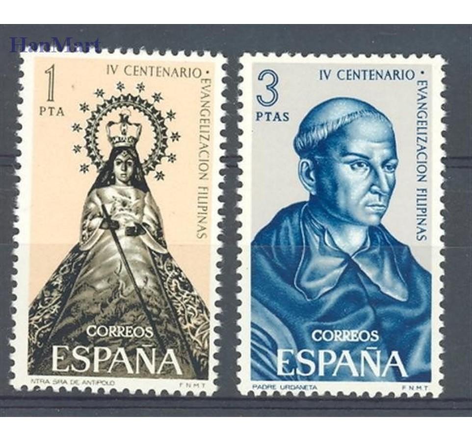 Hiszpania 1965 Mi 1587-1588 Czyste **