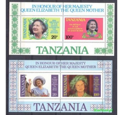 Tanzania 1985 Mi 43-43 Czyste **