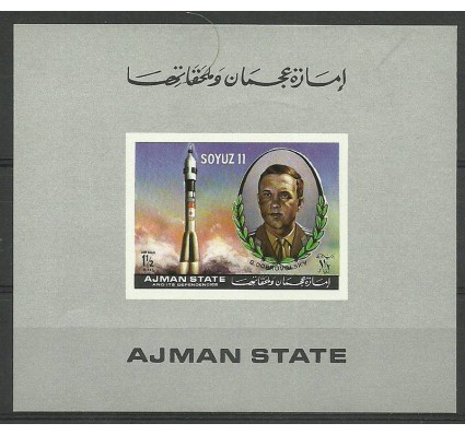 Ajman / Adżman 1971 Mi ein bl 1266 Czyste **