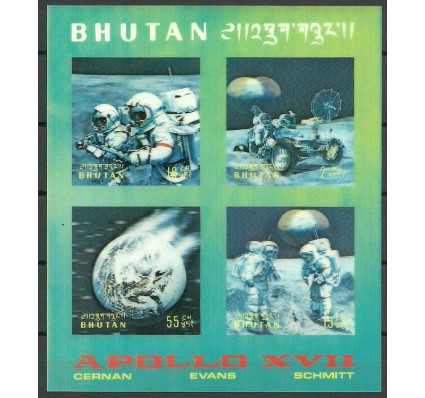 Bhutan 1973 Mi bl 58 Czyste **