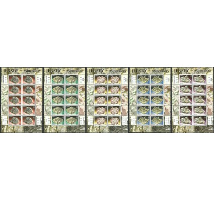 Znaczek Jersey 2007 Mi ark 1261-1265 Czyste **