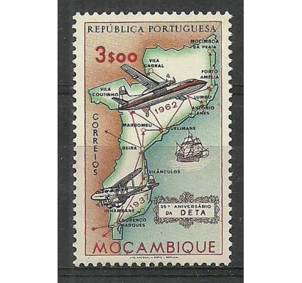 Znaczek Mozambik 1962 Mi 484 Czyste **