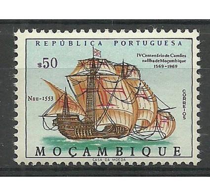 Znaczek Mozambik 1969 Mi 545 Czyste **