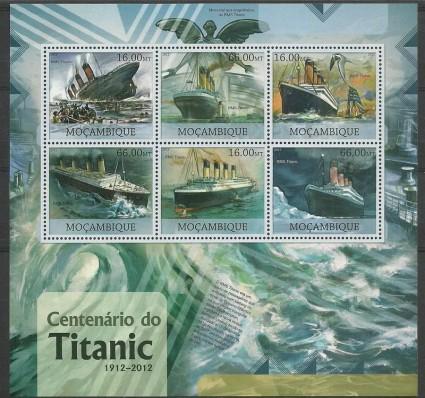 Znaczek Mozambik 2012 Mi ark 6014-6019 Czyste **