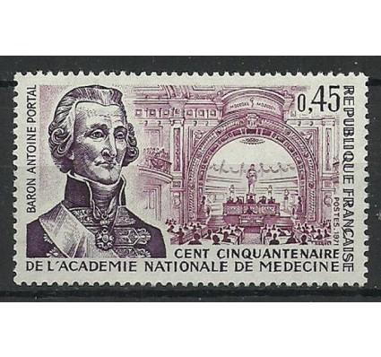 Znaczek Francja 1971 Mi 1776 Czyste **