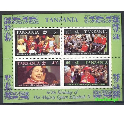 Tanzania 1987 Mi bl 64 Czyste **