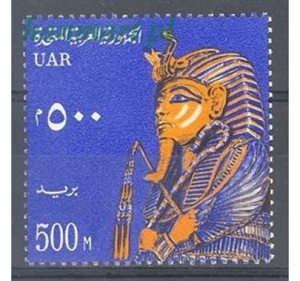 Znaczek Egipt 1964 Mi 731 Czyste **
