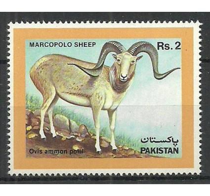 Znaczek Pakistan 1986 Mi 681 Czyste **