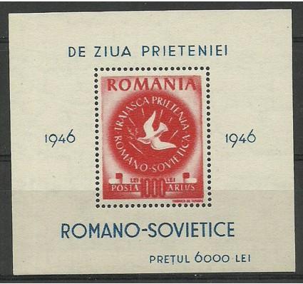 Znaczek Rumunia 1946 Mi bl 34 Czyste **