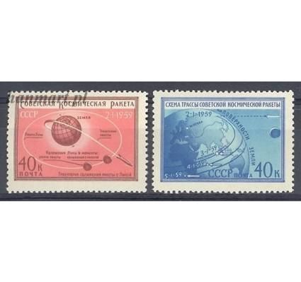Znaczek ZSRR 1959 Mi 2219-2220 Czyste **