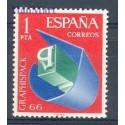 Hiszpania 1966 Mi 1597 Czyste **