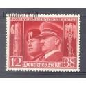 Deutsches Reich / III Rzesza 1941 Mi 763 Czyste **