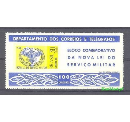Brazylia 1966 Mi bl 16 Czyste **