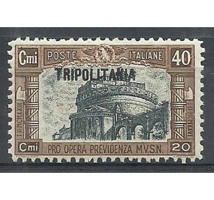 Kolonia Włoska 1927 Mi 59(TRL) Czyste **