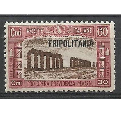 Kolonia Włoska 1927 Mi 60(TRL) Czyste **