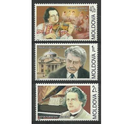 Znaczek Mołdawia 2005 Mi 514-516 Czyste **