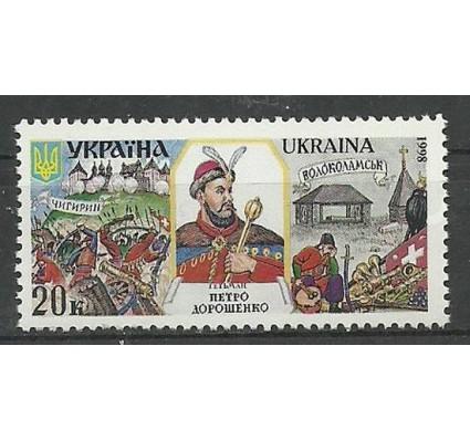 Znaczek Ukraina 1998 Mi 288 Czyste **