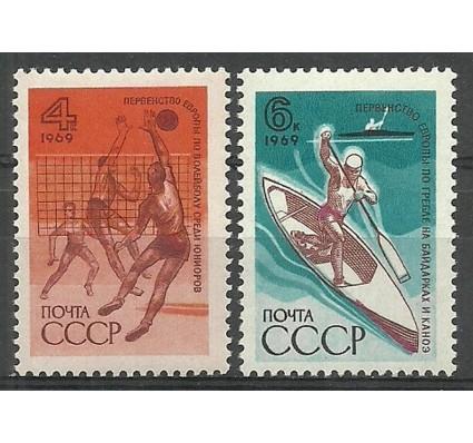 Znaczek ZSRR 1969 Mi 3646-3647 Czyste **