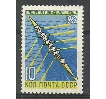 Znaczek ZSRR 1962 Mi 2613 Czyste **