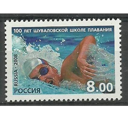Znaczek Rosja 2008 Mi 1516 Czyste **