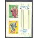 Bhutan 1964 Czyste **