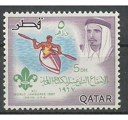 Znaczek Katar 1967 Mi 319 Czyste **