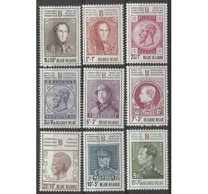Znaczek Belgia 1972 Mi 1682-1690 Czyste **