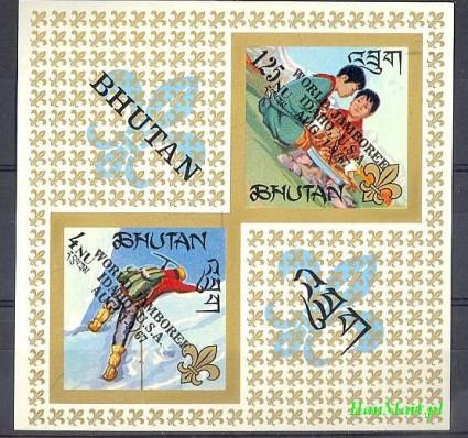 Bhutan 1967 Mi bl 8B Czyste **