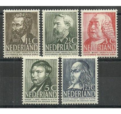 Znaczek Holandia 1939 Mi 327-331 Z podlepką *