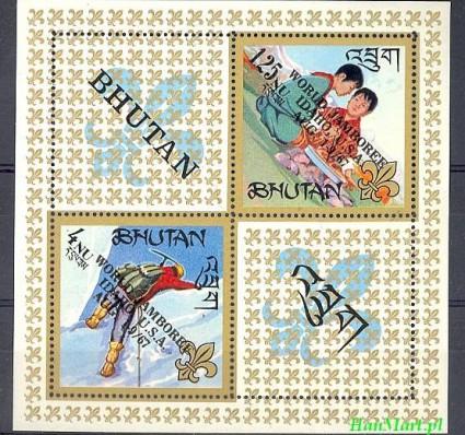 Bhutan 1967 Mi bl 8 Czyste **