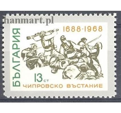 Znaczek Bułgaria 1968 Mi 1825 Czyste **