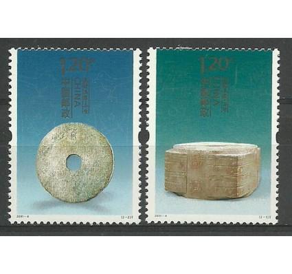 Znaczek Chiny 2011 Mi 4225-4226 Czyste **