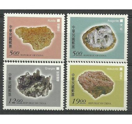 Znaczek Tajwan 1997 Mi 2377-2380 Czyste **