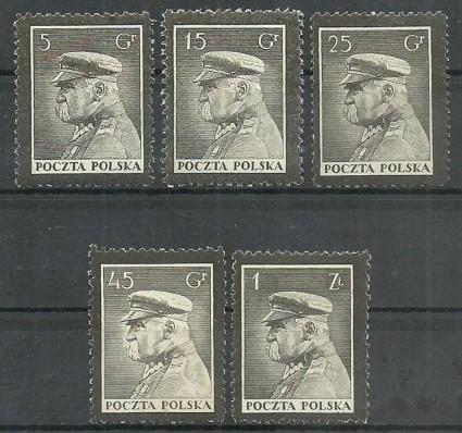 Znaczek Polska 1935 Mi 294-298 Fi 273-277 Z podlepką *