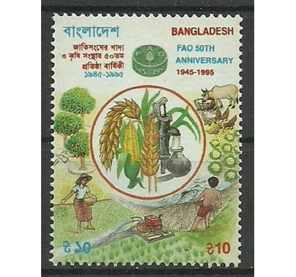 Znaczek Bangladesz 1995 Mi 535 Czyste **