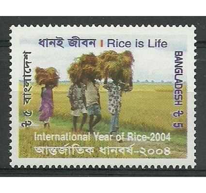 Znaczek Bangladesz 2004 Mi 839 Czyste **