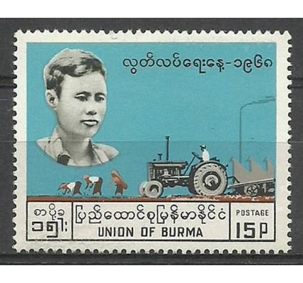 Znaczek Myanmar 1968 Mi 196 Czyste **